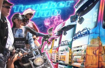 trucker_club_03_2021