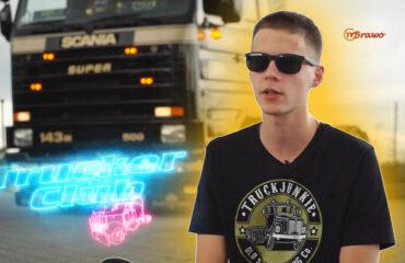 Trucker Club 09/2021